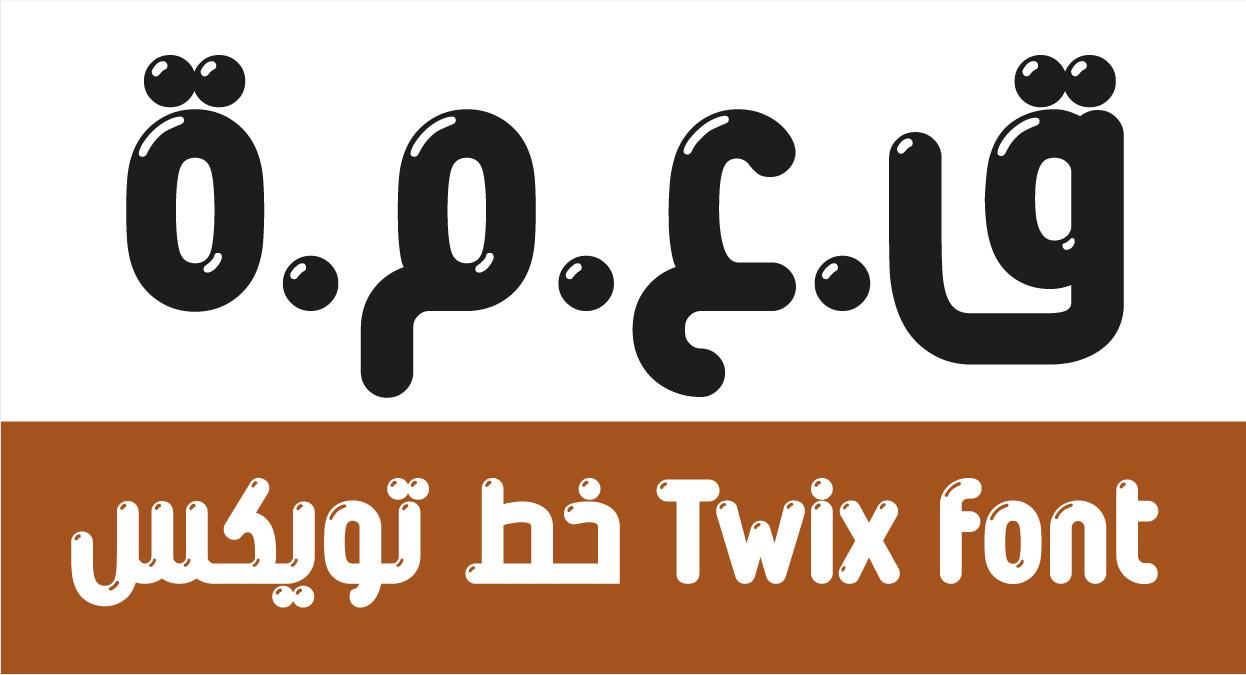 Twix Font - خط تويكس - Arabic Typography