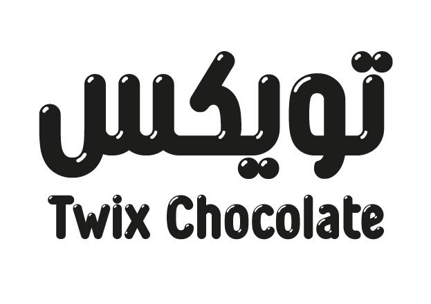 twix font arabic typography