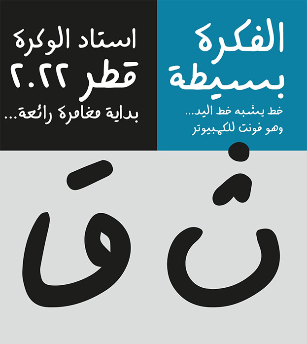 creative arabic fonts