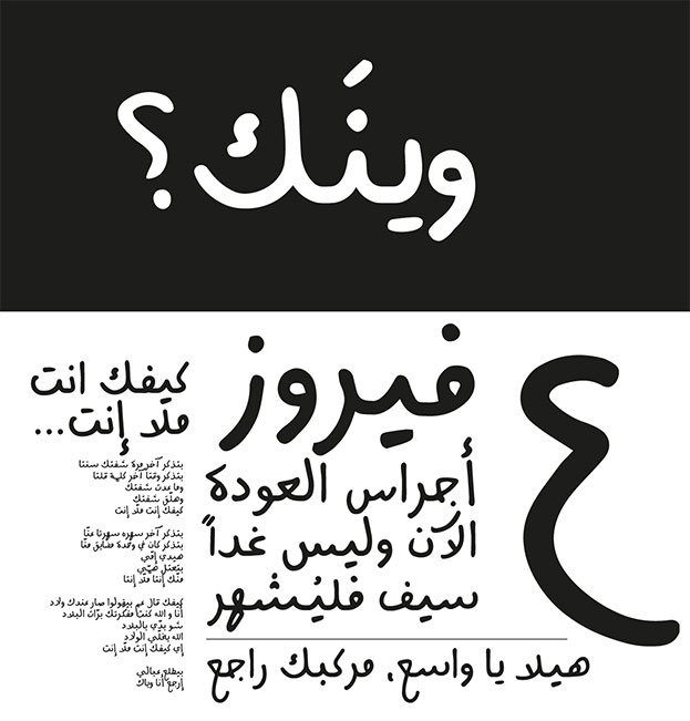 The Font Is A Bilingual Arabic Latin With Designed To Match In Style Handwritten Nature Making Ideal For Usage