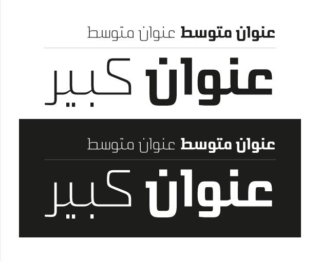 Arabic Slab Serif Font - خط ارابيك سلاب سيريف - About this font